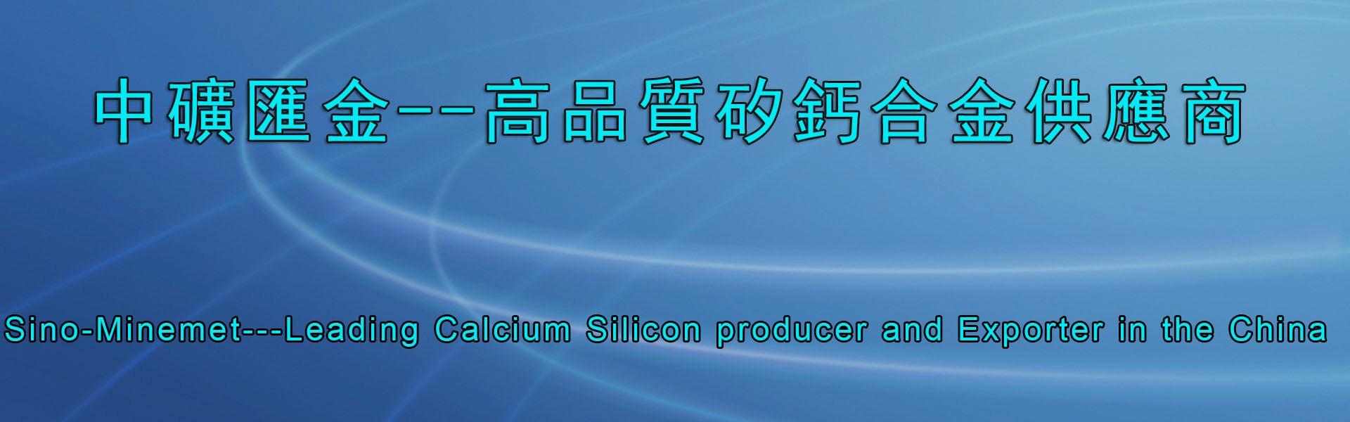 北京中矿汇金国际贸易有限公司